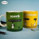 work-weekend-mug.1
